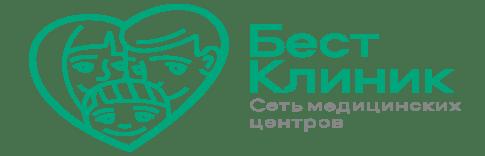 Бест Клиник-логотип