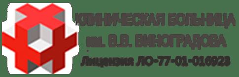 Виноградова-логотип
